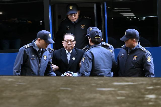 헌법재판소, 김기춘 등 7명 증인 채택....탄핵심판 2월로