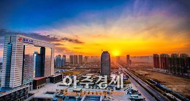 <산동성은 지금>옌타이 고신구, 국가급 지식산권시범단지로 선정 [중국 옌타이를 알다(169)]
