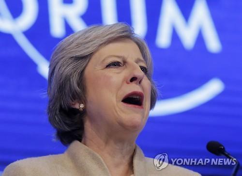 """메이 총리 """"미국 이어 중국 방문""""...하드 브렉시트 잰걸음?"""