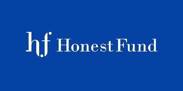 어니스트펀드, 자발적 외부회계감사 통한 신뢰도 제고