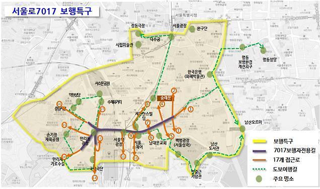 [아주동영상] 걷는 도시 서울… 4월 서울로 7017, 하반기 종로 중앙버스전용차로 보행특구 운영