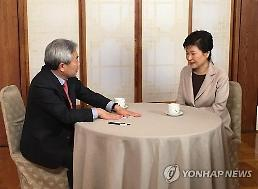 .President Park bristles at parody painting showing her in nude.