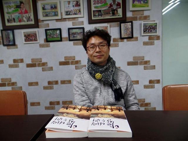"""[김호이의 사람들]한국웃음연구소 이요셉 소장""""웃으면 복이와요"""""""