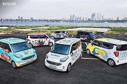.Portal service Naver ready to jump into car-sharing operation.