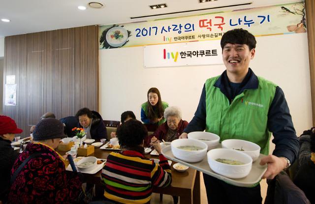"""[아주동영상] """"쌀·사료·기부금 전달…"""" 사회공헌에 팔 걷어붙인 식품업계"""
