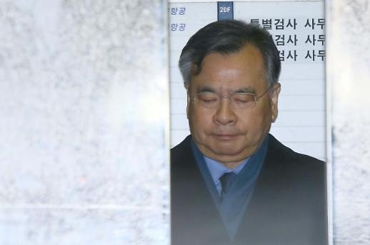 """특검 """"대통령, 블랙리스트·공무원 찍어내기 공모"""""""