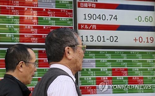 트럼프 환율 조작 주장에 충격파...독일 반발 일본 당혹 시장 출렁