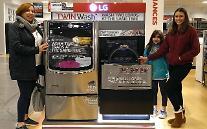 LGツインウォッシュ、年内に80カ国まで拡大発売