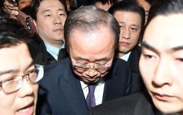 .[UPDATES] Ex-UN chief announces surprise decision to dump presidential ambitions.