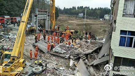 [아주동영상] 중국 춘제 연휴 마지막날…건물 와르르 붕괴