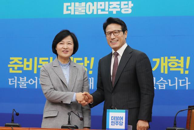 """정병국, 추미애 예방…""""정치제도 개선하자""""-""""선거연령 낮추자"""""""
