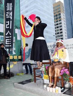 부산 민예총 소녀상 지키기 문화시위