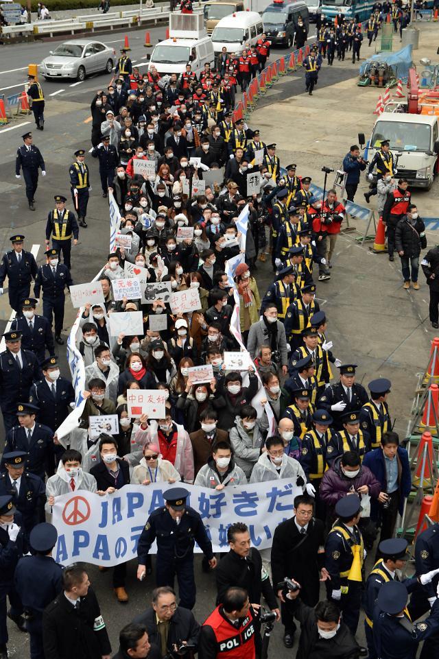 일본내 중국인들 APA호텔 불매운동 시위나서