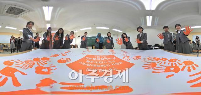 [360 PHOTO] 월드비전, 서울예고 학생 대상 여성 할례 근절 강연회 개최