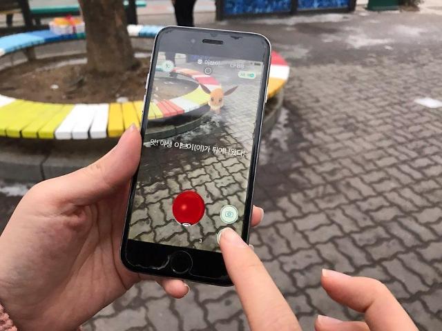 S. Korean police declare war on drivers playing Pokemon Go