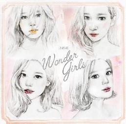.Girl group Wonder Girls bids farewell with last single music.