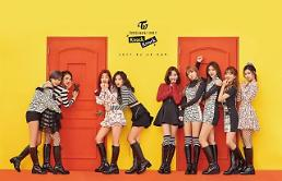 .Girl group TWICE gears up for comeback with another teaser image.