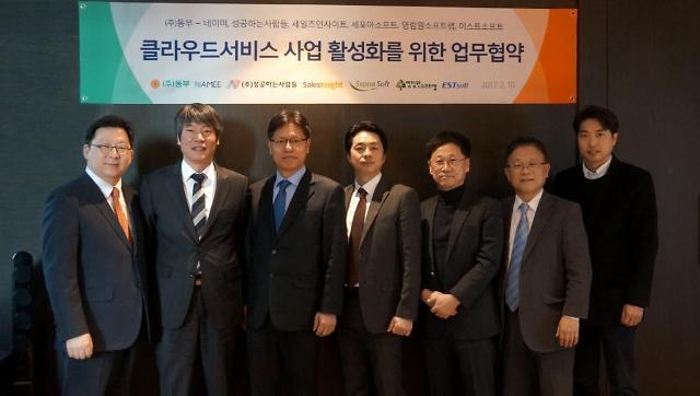 동부, 클라우드서비스 확대···5개 업체와 업무 제휴