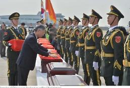 .Seoul, Beijing agree to go ahead with repatriation of Chinese remains.