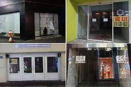 """.明洞""""购物天堂""""风光不再 中国游客减少致门店现倒闭潮."""