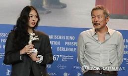 .Kim Min-hee wins best actress at Berlin International Film Festival.