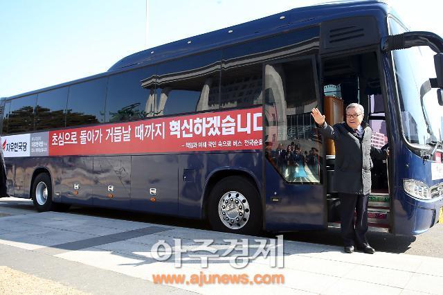 """한국당 """"편의점 심야 영업금지 원칙은 '자율'…원칙적 금지 아니다"""""""