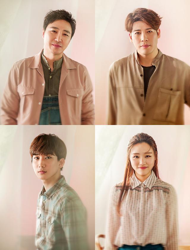 뮤지컬 매디슨 카운티의 다리 박선우·이상현 등 전체 캐스팅 공개
