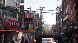 .首尔市成立专门机构 解决中国朝鲜族与本地居民矛盾.