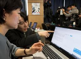 .Humans overwhelm AI-powered programs in translation match.