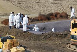 .韩国被指成家畜传染病温床 防疫体系不及落后国家.