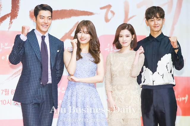 K-pop drama Uncontrollably Fond scores 4.4 bln views in China despite restrictions