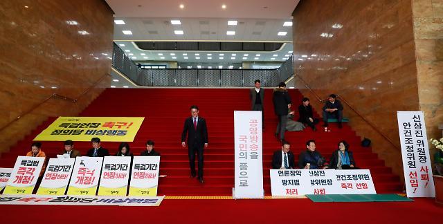 [오늘의 국회 일정(24일)] 추미애·인명진·박지원·정병국·심상정 등 여야 지도부 종합