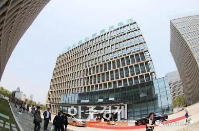 <산동성은 지금>옌타이시, 지난해 한국기업과 87개 투자유치 협의서 체결 [중국 옌타이를 알다(177)]