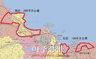 <산동성은 지금>중국 옌타이시, 한중FTA 서비스 시범창구 개설 [중국 옌타이를 알다(178)]