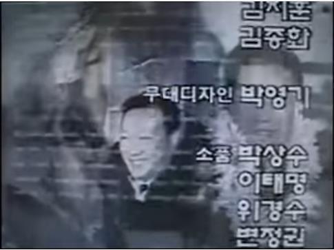 배우 민욱 별세,김대중 전 대통령 의원 시절 연기하기도