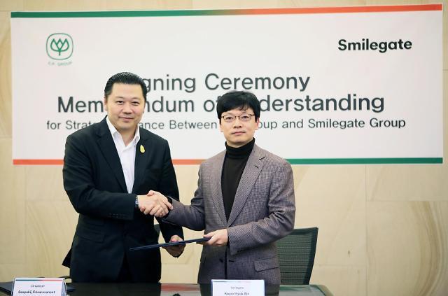 스마일게이트 그룹, 태국 CP그룹과 '문화 콘텐츠 사업 전략적 협력' 체결