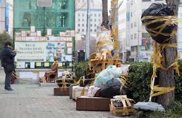 .忠清北道堤川市将和平少女像列为公共雕塑.