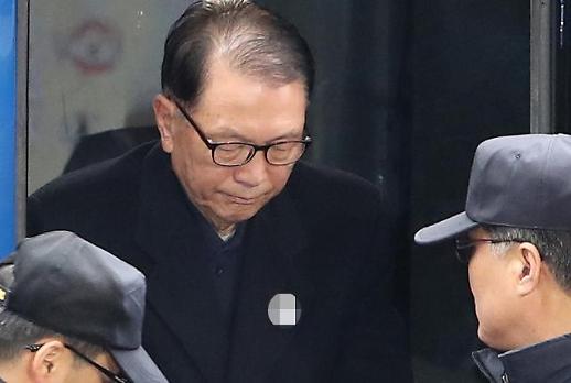 """특검 """"블랙리스트, 견해 다르면 반민주 탄압…권력형범죄"""""""