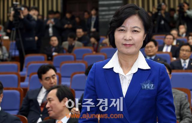 [오늘의 국회 일정(8일)] 추미애·인명진·박지원·정병국·심상정 등 여야 지도부 종합