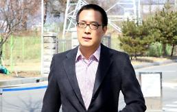 .Hanwha patriarchs son gets suspended jail term for drunken rampage.