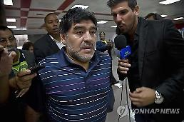 .Maradona to visit S. Korea for U-20 World Cup draw: Yonhap.