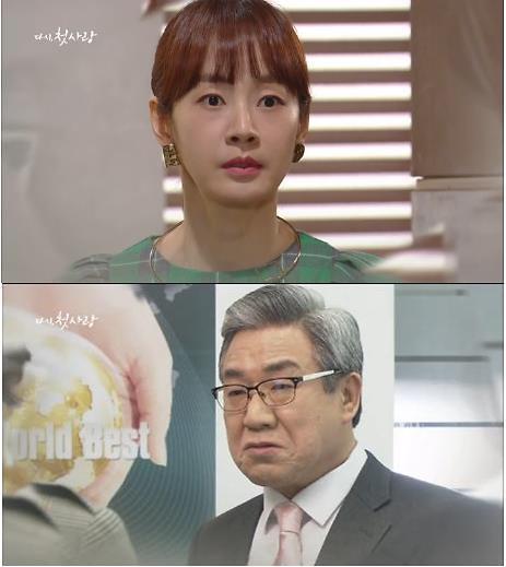 [일일드라마 예고]다시 첫사랑73회명세빈,왕빛나 무너뜨리려 정한용과 손 잡아