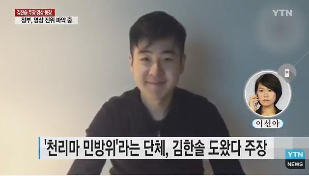 """천리마 민방위가 공개한 김한솔 영상 본 누리꾼 """"아버지 살해됐는데 미소?"""" 의문 제기"""