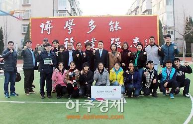 """<산동성은 지금>""""옌타이 특수교육학교 마사지진료소 많이 이용해주세요"""" [중국 옌타이를 알다(180)]"""