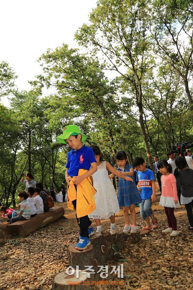 과천시 다양한 유아숲 프로그램 운영