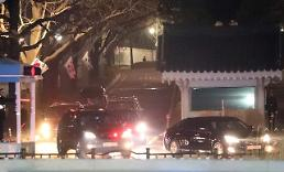 .Ousted S. Korea leader leaves presidential office to live in private home.