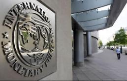 .IMF下调韩国2017年经济增长率预测值至2.6%.