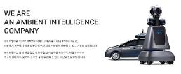 .S. Korean search giant considers establishing AI lab in Silicon Valley.