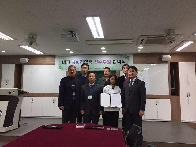 인천북부교육지원청, 대교문화재단과 후원 협약식 개최