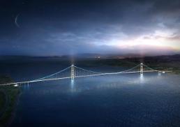 .S. Korea-led consortium wins $3.0 bln deal to build Turkey bridge.